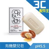 OREAZON 樂芙蒂有機ECO嬰兒護膚皂 肥皂 新生兒 ECO 歐盟認證 有機 pH 5.5 弱酸性 單純植粹精華