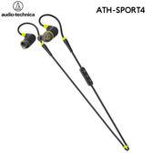 鐵三角 audio-technica 運動專用藍牙耳機麥克風組 ATH-SPORT4