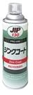 JIP 130 超耐久防鏽鍍鋅塗料 日本原裝  濃鍍鋅防鏽剂 防鏽漆 冷鍍鋅剂防鏽噴漆