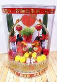 大圓桶珍珠橢圓籃帶路雞-金黃珍珠-女方嫁妝用品【皇家結婚用品百貨】