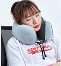 午睡枕 U型枕頸椎護頸枕旅行便攜飛機動車睡覺靠枕午睡記憶棉枕頭