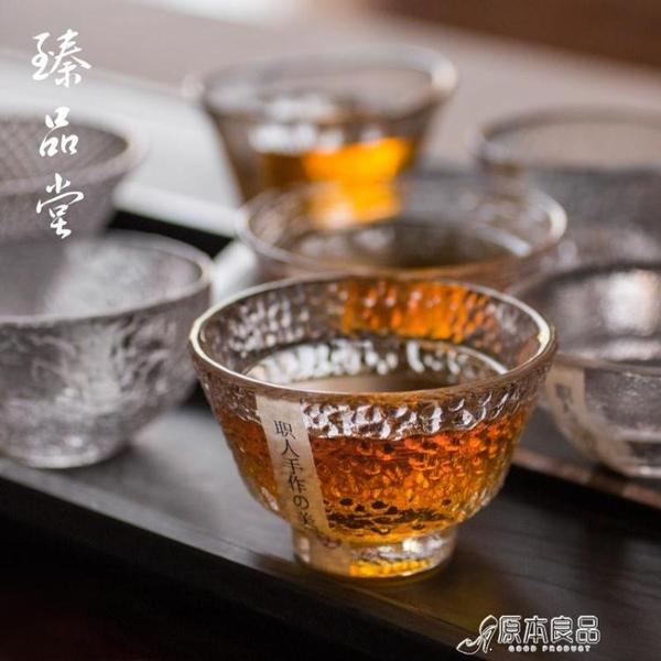 泡茶杯 小號描金錘紋水杯酒杯日式透明功夫單杯【618特惠】