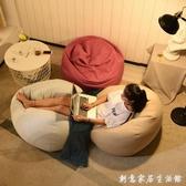 懶人沙發豆袋單人休閒榻榻米小戶型臥室客廳休閒懶人椅子陽台躺椅 WD創意家居生活館