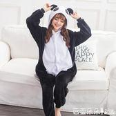 成人法蘭絨連體睡衣 熊貓個性創意睡衣男女成人卡通動物連體搞怪國寶秋冬表演服可愛 芭蕾朵朵