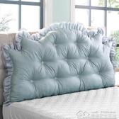 靠枕可拆洗公主床上大靠背榻榻米軟包純色雙人長靠墊 【快速出貨】YYJ