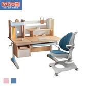 【結賬再折】兒童書桌 兒童書桌椅 成長書桌 兒童學習桌椅 可升降成長桌ME203+AU770