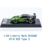 Liberty Walk 1/64 模型車 NISSAN 裕隆 GT-R R35 Type 2 IP640010GTR 金屬綠 美版