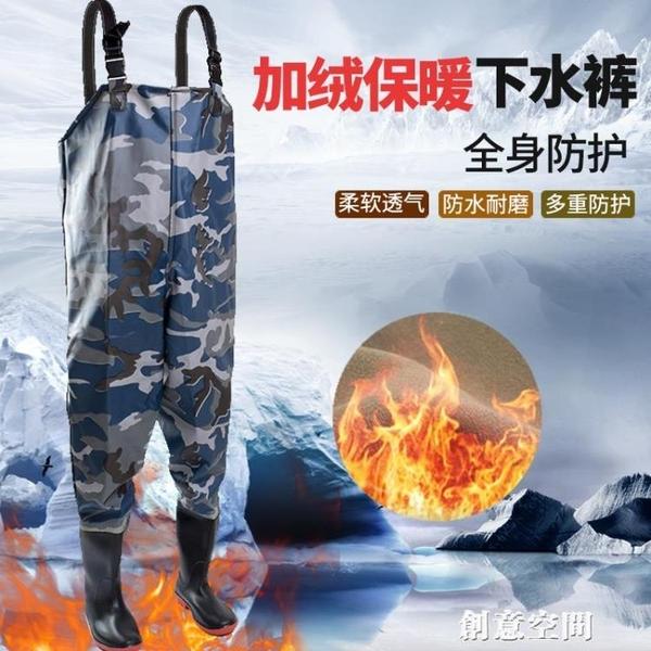 加厚加絨下水褲半身全身連體防水褲魚褲皮叉耐磨棉保暖捕魚褲冬季 創意新品