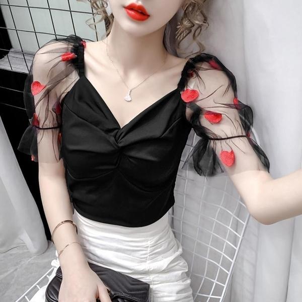 法式網紗短袖白色襯衫女夏短款修身一字肩性感低胸V領超仙上衣ins 童趣屋