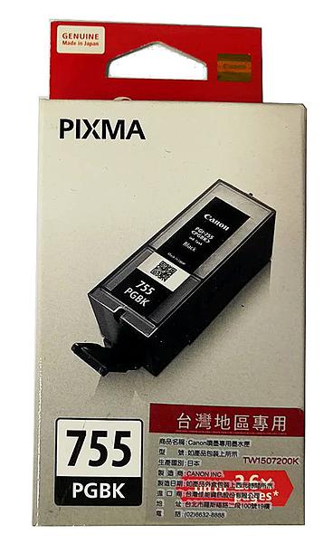 PGI-755PGBK CANON 原廠XXL超大容量黑色墨水匣(己過期) 適用 iP7270/iX6770/iP8770/MG5670/MG7570/MX727/MX927
