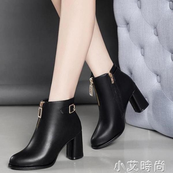 足意爾康短靴女粗跟2020新款秋冬季加絨大碼女鞋高跟鞋真皮瘦瘦靴 小艾新品