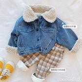 嬰兒羊羔毛外套 男女寶寶羊羔毛牛仔夾棉外套冬款嬰兒加厚單排扣長袖保暖上衣 coco
