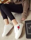 找到自己 韓國 時尚 刺繡 小白鞋 女 ...