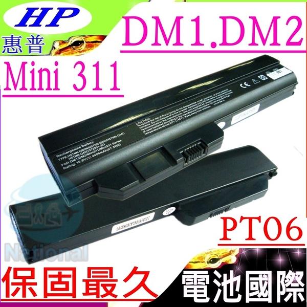 HP 電池(保固最久)-惠普 PT06-MINI 311,331,HSTNN-Q45C,HSTNN-IBON,VP502AA,HSTNN-UB0N,VP502AA