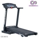 【強生CHANSON】CS-6610 電...