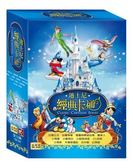 (特價) 迪士尼經典卡通 套裝 DVD 全12集 HD DVD 免運 (購潮8)