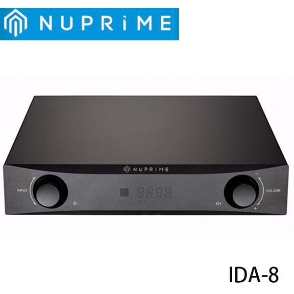 NuPrime IDA-8 (黑/銀) 數位流綜合擴大機 公司貨保固 隨機搭贈原廠藍芽接收器