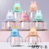 兒童水壺 兒童水杯喝水學飲杯吸管杯