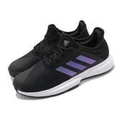 adidas 網球鞋 Gamecourt M 黑 白 男鞋 愛迪達 運動鞋【ACS】 FX1553