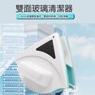 『時尚監控館』雙面玻璃清潔器 磁吸式 可替換清潔布 防脫落繩 3mm厚度適用 快速 外窗清潔