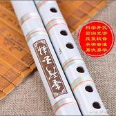 初學者入門苦竹笛子大學生兒童成年人雙節演奏橫笛包音質 流行花園