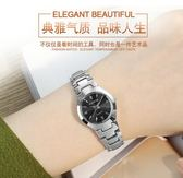 新款韓版簡約時尚夜光超薄情侶石英表EY2216『小美日記』