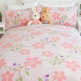 搖粒絨 / 雙人【超細搖粒絨】雙人床包兩用毯組 【春印之花】 台灣製 赫雪黎寢具-超取限1件—