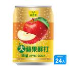 維他露大蘋果蘇打250ML x 24【愛...