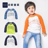 T恤—男童長袖T恤秋裝春秋新款童裝兒童女童寶寶打底衫上衣ZU026 korea時尚記