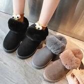 短靴.甜美俏皮星星扣環毛毛雪靴.白鳥麗子