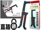 台灣專利 ZCON 2秒上鎖 直插式防盜鎖 拐杖鎖 防盜鎖 腳煞車 離合器 油門上鎖 煞車鎖 安心鎖