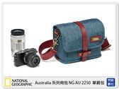 【24期0利率,免運費】National Geographic 國家地理 澳大利亞系列 NG AU 2250 數位 相機包 (公司貨)