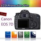 【EC數位】Canon EOS 7D 專用 高透光  靜電式 防刮 相機保護貼