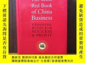 二手書博民逛書店8罕見essential rules for success and profit 成功與盈利的8個基本規則:
