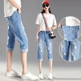 寬鬆破洞七分單寧牛仔褲女鬆緊腰哈倫褲夏季直筒褲子
