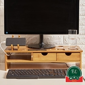 顯示器屏增高架子底座桌面鍵盤收納盒置物整理架【福喜行】
