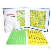 超強大腦磁性數獨遊戲訓練九宮格棋牌數字推理sudoku兒童益智玩具 【限時88折】