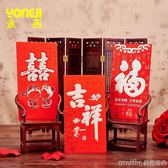 永吉新款雙色燙金系列 紅包包郵紅包結婚紅包袋利是封新年紅包 美芭
