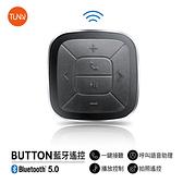 TUNAI BUTTON 藍牙手機遙控器 (附汽車/單車固定座)