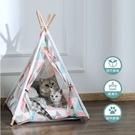 三角寵物帳篷 小型犬貓帳篷 寵物帳篷 寵物窩 帳篷 寵物墊 寵物用品【RS1215】