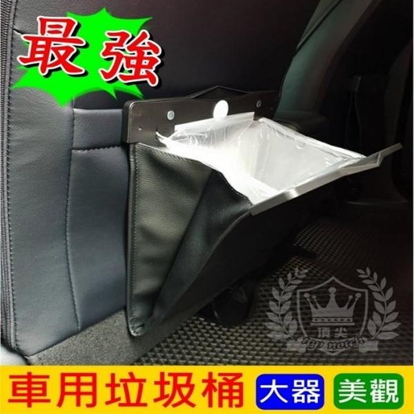 TOYOTA豐田【CROSS車用垃圾桶】皮革材質 COROLLA CROSS汽車置物袋 高質感懸掛式垃圾袋