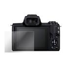 Kamera 9H鋼化玻璃保護貼 for Canon EOS M50
