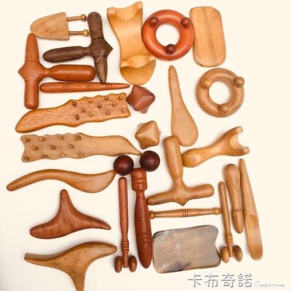 越南香木三角雀點穴棒按摩器穴位筆經絡撥筋棒通用足底刮痧片套裝 卡布奇諾