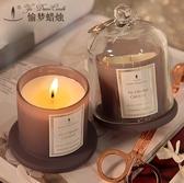 蠟燭香薰進口香薰蠟燭禮盒香氛浪漫蠟燭玻璃杯安神助眠