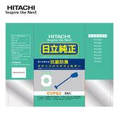 [HITACHI 日立家電]吸塵器專用集塵紙袋50個 CVPS3