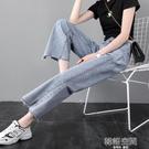 寬褲 闊腿牛仔褲女秋裝2020年新款高腰顯瘦小個子寬鬆九分直筒女褲子潮 韓語空間