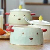 木木熊可愛陶瓷泡面碗男女生小熊帶手柄家用      SQ8310『時尚玩家』