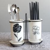 陶瓷筷子筒瀝水 家用筷子桶筷子盒 北歐收納置物架筷籠筷筒筷子籠「Top3c」