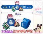 麗嬰兒童玩具館~POLI波力-韓國救援小英雄-驅蚊陀螺手環(藍色/粉色)
