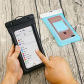 防水手機袋潛水套觸屏蘋果7Plus8X通用vivo華為溫泉游泳水下拍照 至簡元素